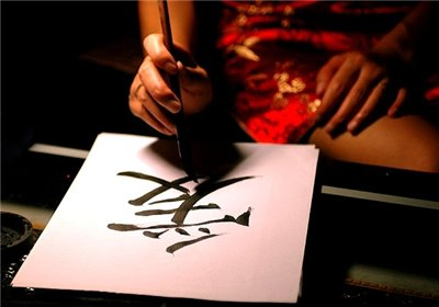calligraphic paintings